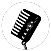 Beloe Radio